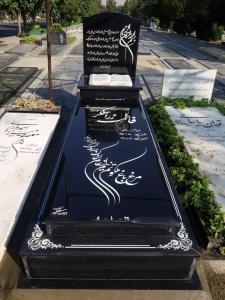 قیمت سنگ قبر کرمان